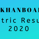 BISE DG Khan Matric Result 2020 – Check Result Online