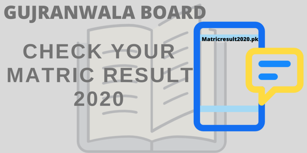 Check Gujranwala board Matric Result by SMS