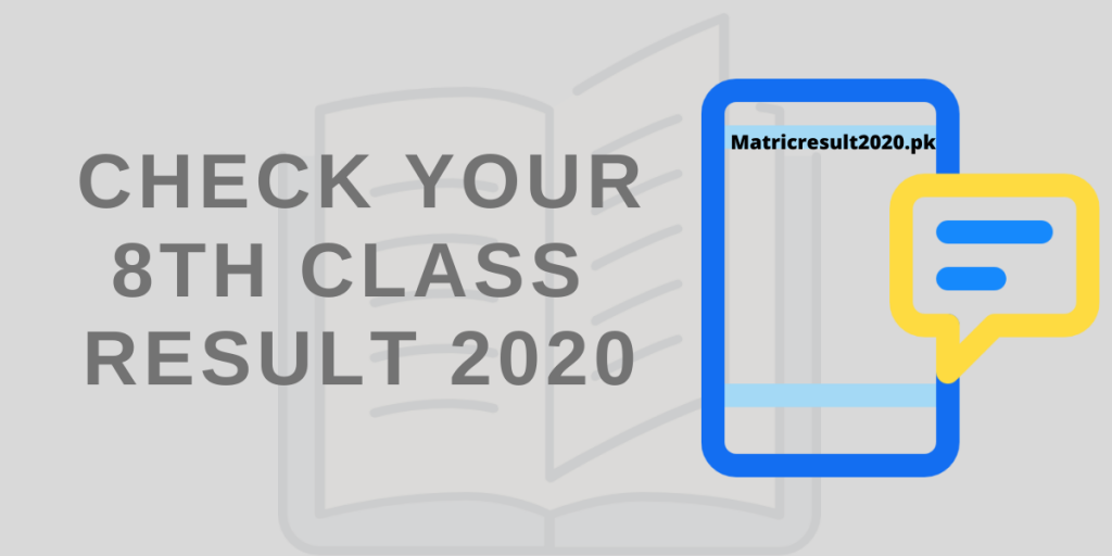 Check your 8th class result