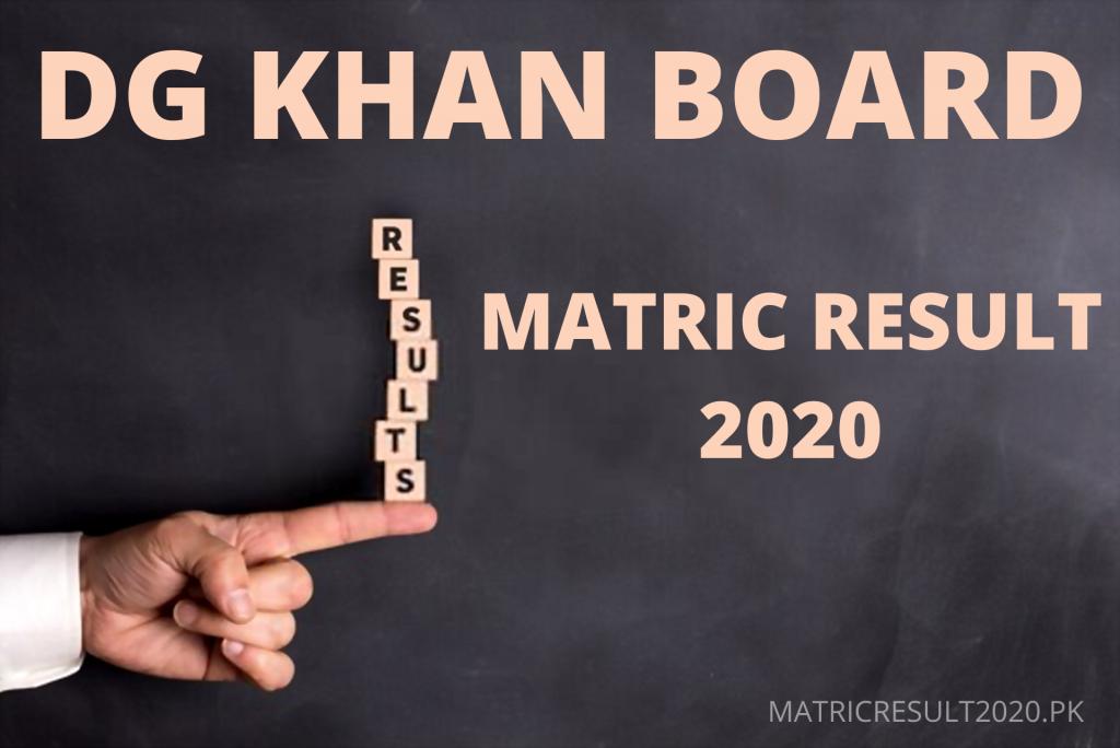 DG KHAN BOARD MATRIC RESULT