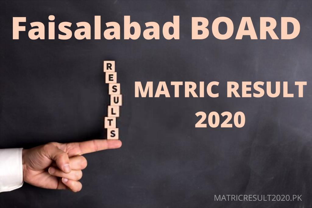 FAISALABAD BOARD MATRIC RESULT