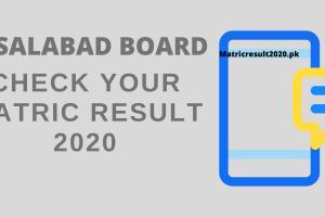 Faisalabad matric result 2020