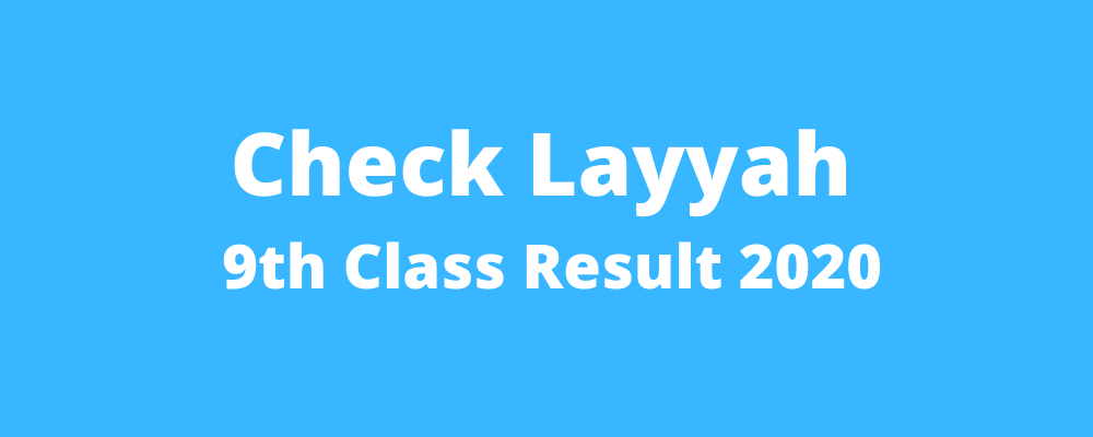 Layyah 8th Class result