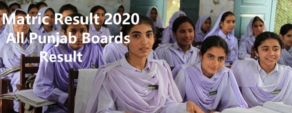 Matric result 2020 pk
