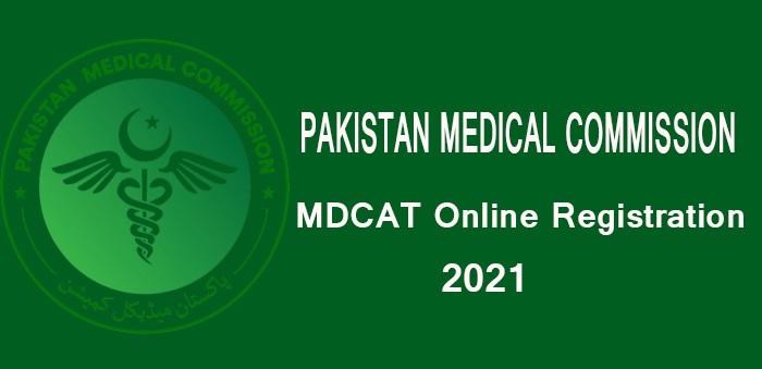 PMC MDCAT Registration